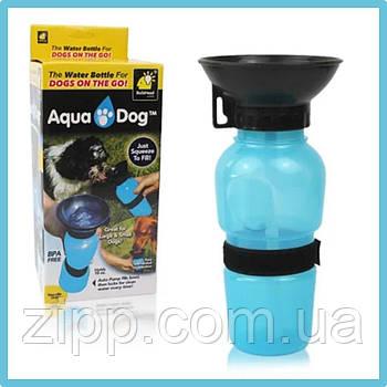 Поїлка для собак Dog kettle  Дорожня поїлка для собак  Aqua Dog