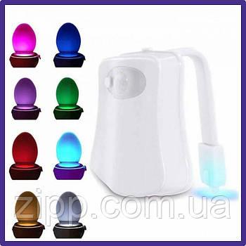 Подсветка для унитаза LIGHTBOWL 8 цветов  Подсветка для туалета с датчиком
