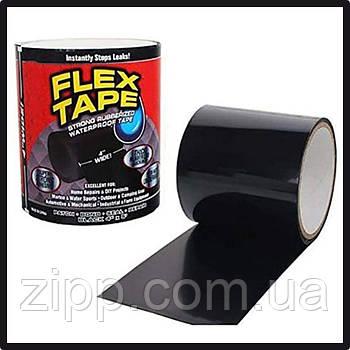 Водонепроницаемая лента Flex Tape  Сверхпрочная клейкая лента