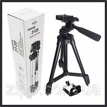 Штатив для камери телефону тринога 3120| Штатив для відеотехніки| Монопод