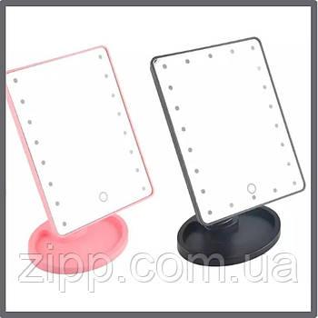 Косметическое Зеркало Large 22 LED Mirror черный и розовый цвет  Зеркало для макияжа с подсветкой