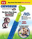 Зубна щітка для собак  Кісточка для чищення зубів, фото 4