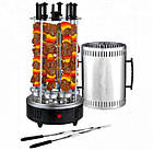 Шашлычница электрическая| Электро-шашлычница| Вертикальная домашняя шашлычница электрическая, фото 6