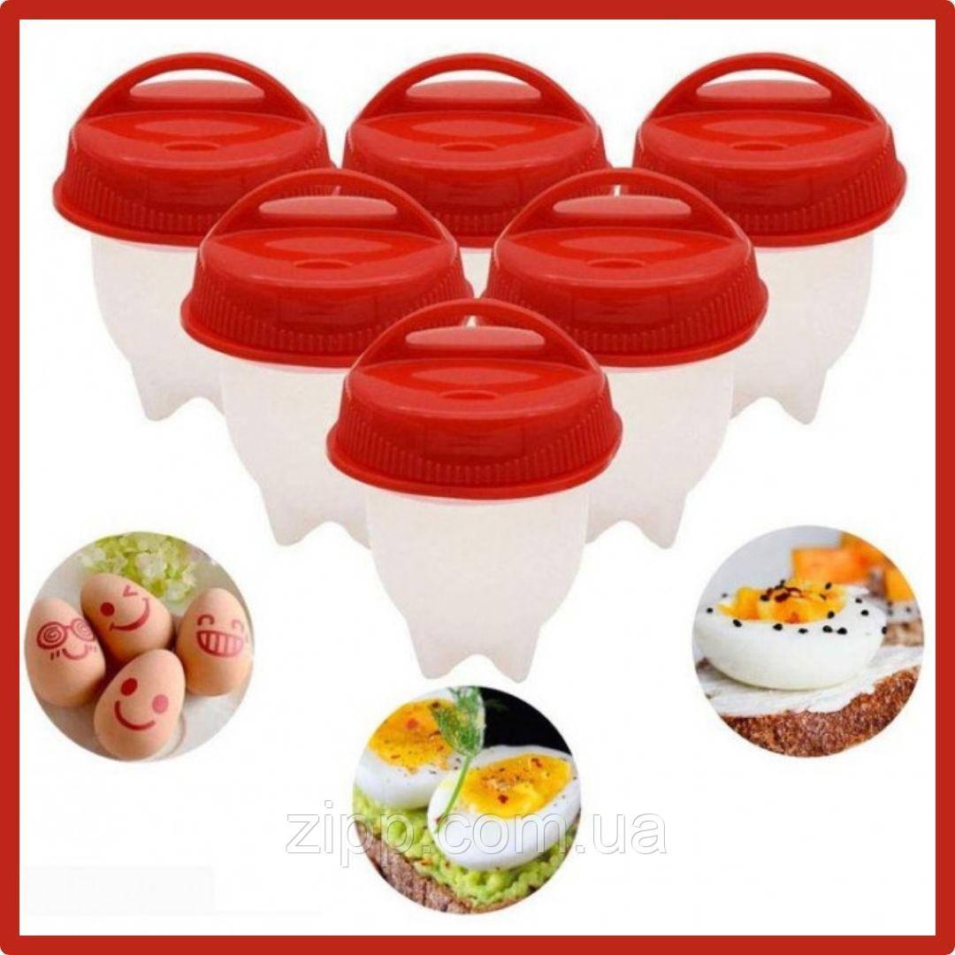 Формочки для варки яиц без скорлупы Egg Boil| Cиликоновые формы для варки яиц