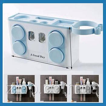 Диспенсер для зубної пасти та щітки Toothbrush sterilizer
