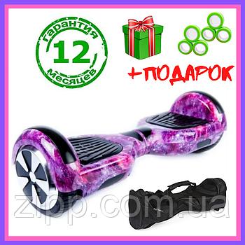 Гироскутер 6,5 дюймов Smart Balance Розовый Космоc  Гироборд с колонкой и с подсветкой колес