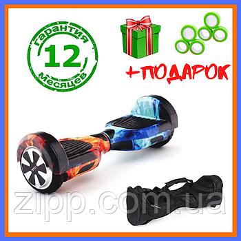 Гироскутер 6,5 дюймов Smart Balance Elite Lux ОГОНЬ и ЛЕД  Гироборд с колонкой и с подсветкой колес
