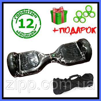 Гироскутер 6,5 дюймів Smart Balance Lux чорний| Гироборд з колонкою і з підсвічуванням коліс