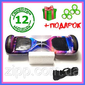 Гироскутер 6,5 дюймов Smart Balance  Elite Lux РАДУГА ГАЛАКТИКА  Гироборд с колонкой и с подсветкой колес