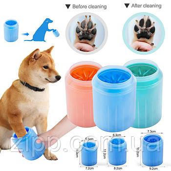 Пластиковый стакан для мытья лап у животных