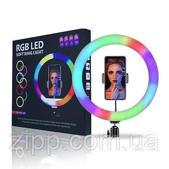 Кільцева LED світлодіодна селфи лампа 30 см RGB+ штатив в подарунок