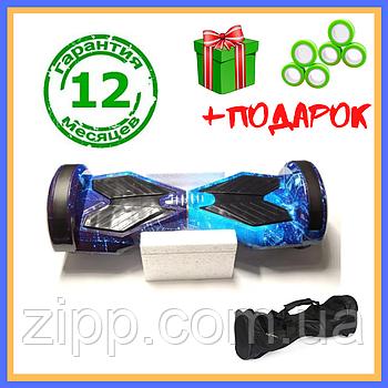Гироборд 8 дюймов Smart Balance Elite Lux синий  Гироборд с колонкой и с подсветкой колес