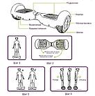 Гироборд 8 дюймів Smart Balance рожевий космос| Гироборд з колонкою і з підсвічуванням коліс, фото 4