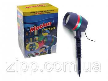 Лазерний проектор Star Shower Motion Laser Light| Новорічний проектор| Вуличний проектор