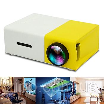 Проектор YG300| Домашний кинотеатр| Проектор для дома| Портативный мини-проектор