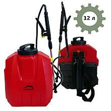 Обприскувач Vulkan акумуляторний 12 В 8 А/г 12 л