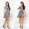 Літнє жіноче короткий котоновое сукню на запах з воланом на спідниці р. 44-48. Арт-4412/33