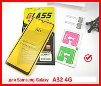 Защитное стекло для Samsung Galaxy A32 4G (2021) A325 9D Full Glue черное на весь экран телефона полный клей