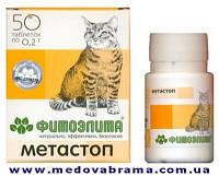 ФИТОЭЛИТА Метастоп для кошек, Веда, Россия (50 таблеток)