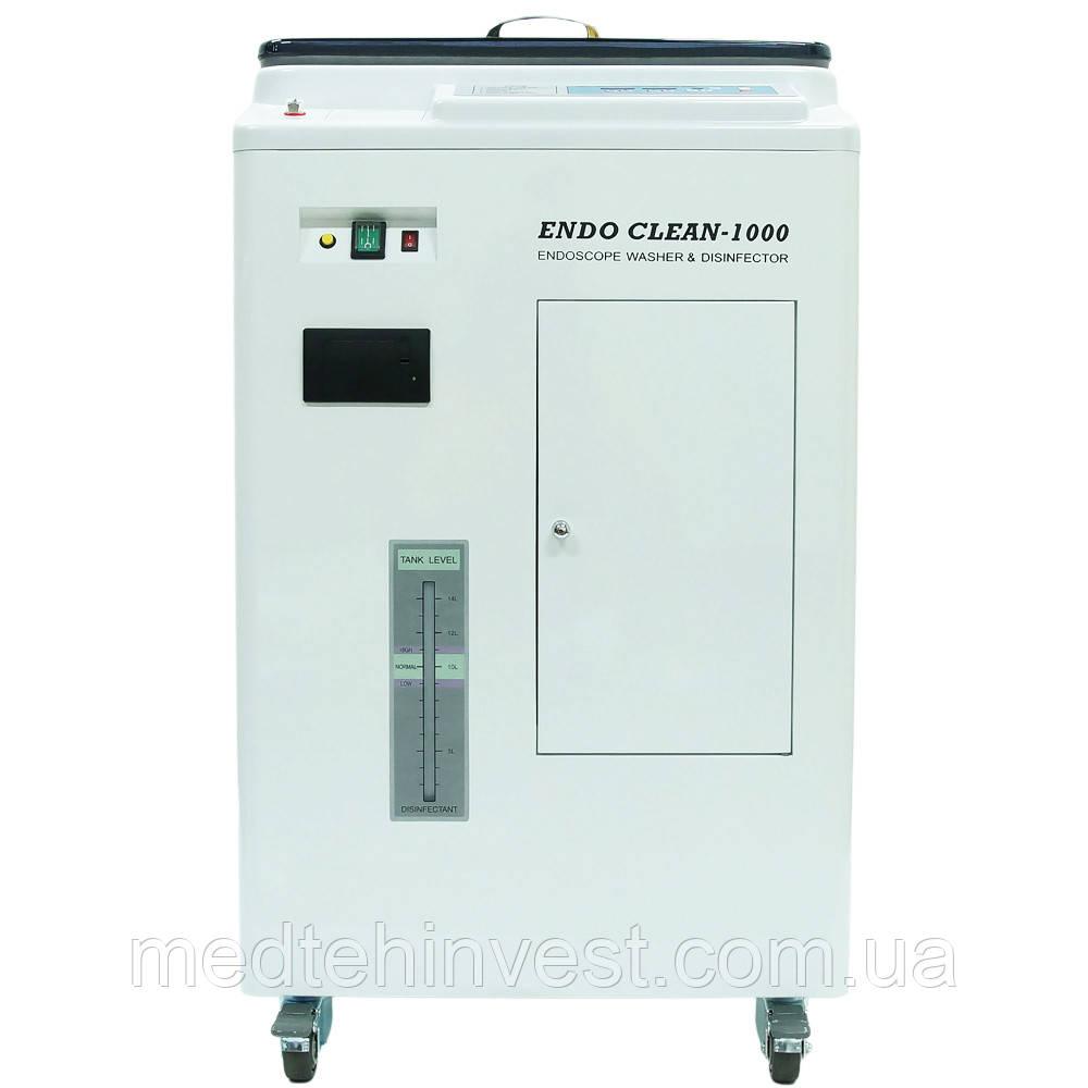 Автоматизована миюча машина для ендоскопів Endo Clean 1000 з функцією дезінфекції