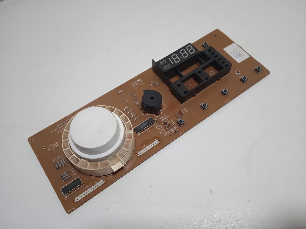 Модуль индикации LG 6870EC9070A-3 Б\У