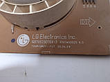 Модуль индикации LG 6870EC9070A-3 Б\У, фото 2