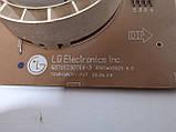 Модуль індикації LG 6870EC9070A-3 Б\У, фото 2
