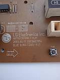 Модуль индикации LG 6870EC9099A Б\У, фото 3