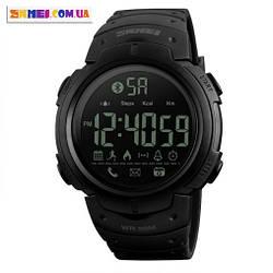 Розумні годинник Skmei 1301 (Black)
