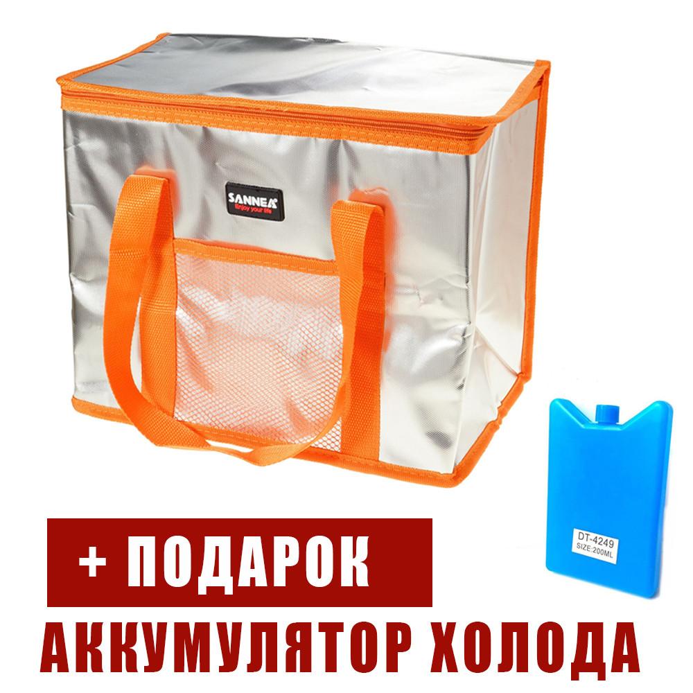 Термо сумка Сумка холодильник. Холодильна сумка + акумулятор в подарунок.
