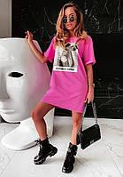 Женское платье-рубашка розовое