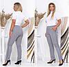 Серые женские брюки больших размеров с карманами и завышеной талией (р.50-56). Арт-4419/33