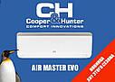 Кондиционер Cooper&Hunter CH-S09XP9 AIR MASTER EVO (25 м.кв.), фото 4