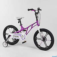 """Детский велосипед Corso 18"""" магниевый, ручной дисковый тормоз, доп.колеса, звонок, собран на 75% фиолетовый"""