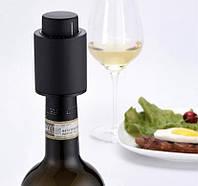 Вакуумная пробка для вина XIAOMI
