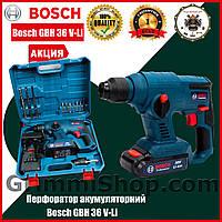 Перфоратор аккумуляторний Bosch GBH 36 V-Li Аккумуляторный Перфоратор BOSCH 36В, Перфоратор БОШ