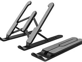 Розсувна підставка для Ноутбука P1 25х22 см Multi Position Foldable Totebook. Підставка поПд ноутбук