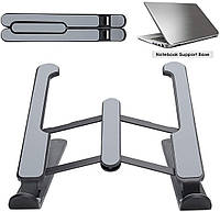 Розсувна підставка для Ноутбука P1 25х22 см Multi Position Foldable Totebook. Підставка поПд ноутбук, фото 1