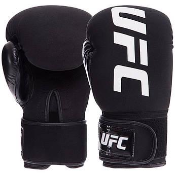 Перчатки боксерские неопреновые на липучке UFC PRO Washable (неопрен, р-р Reg(S-M), черный)
