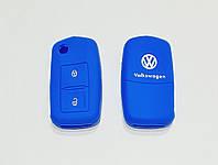 Силіконовий чохол на ключ 2 кнопки Volkswagen Golf Passat, Caddy Polo синій