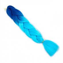 Канекалон двухцветный омбрэ, 60 см, сине-голубой