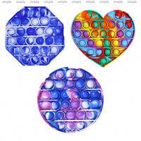 Іграшка Pop It Fidget Rainbow антистрес. Пупырка антистрес МАРМУР (Круг, Шестикутник, Квадрат), фото 1