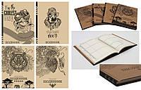 Щоденник Мандарин УКР B5 тб Крафт 1921 (1922, 1923, 1924), 165х238 мм 48листов 70г/м2, блок одноколірний уп20