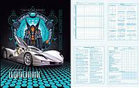 """Щоденник Мандарин УКР B5 тб МЛ 21242 """"Space Racer"""", 165х208мм 40листов 60г/м2, блок одноколірний уп10"""