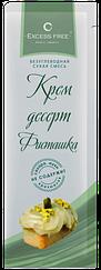Бескалорийный крем-десерт  Excess Free™ Фисташка (30 грамм)