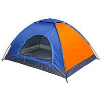 Палатка 4-местная Tent, 206х206х140 см., семейная четырехместная палатка для туризма
