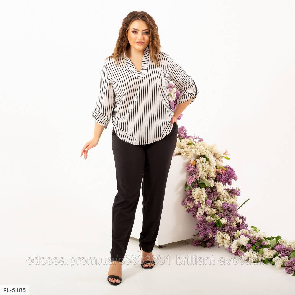 Женский стильный брючный костюм (блузка в полоску и брюки) батальный, размер 50 52 54 56 58 60