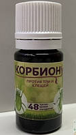 Биофунгицид Корбион 10 мл (от тли, клещей)