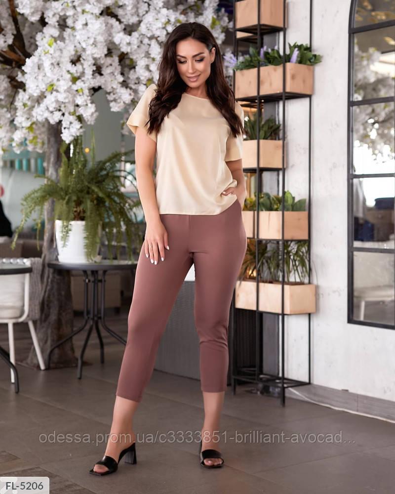 Жіночий брючний базовий батальний костюм двійка (штани і блузка) великий розмір 48 50 52 54 56 58 60 62