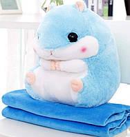 Плед - игрушка Хомяк 3 в 1 Happy Toys Серый (плед+игрушка+подушка)